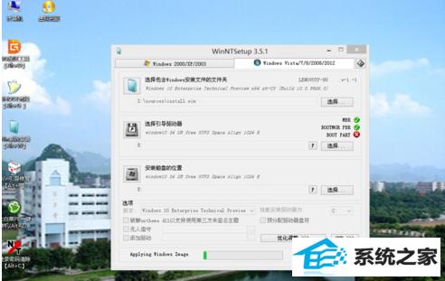 安装win7原版系统教程