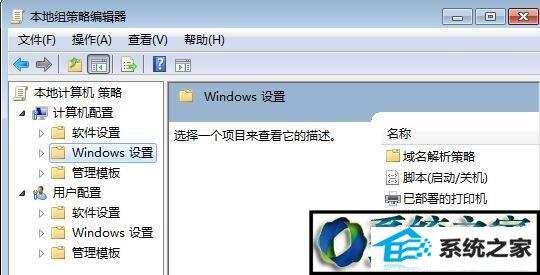 win7系统通过Qos加快网速的操作方法