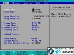 老友设置win7系统电脑bios进行升级后无法装win7系统的问题?