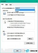 手把手操作win7系统资源管理器默认打开库的教程?