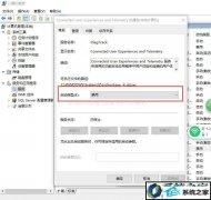 """小编为你win7系统提示""""服务主机:本地服务(无网络)(6)""""的办法?"""