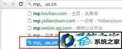 大神帮您win7系统清除Chrome地址栏记录的步骤?