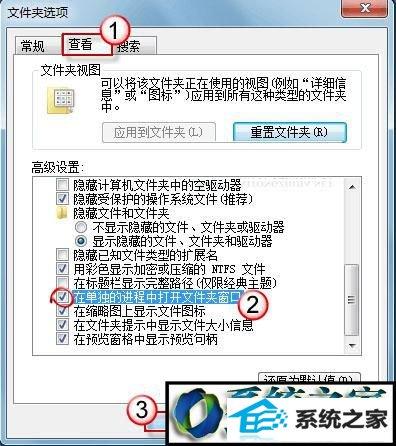 win7系统打开文件夹出现假死状况无法运行的解决方法