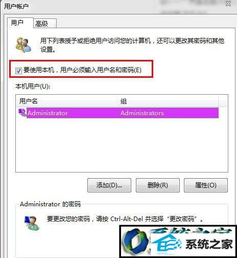 """win7系统开机一直停留在""""windows正在启动""""界面的解决方法"""
