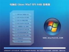 电脑店Win7 64位 快速装机版 2021.04