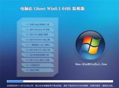 电脑店Ghost Win8.1 64位 通用装机版 2021.04