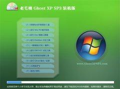 老毛桃Windows xp 精致装机版 2021.04
