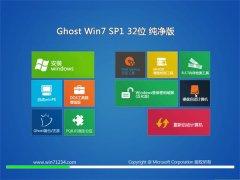 通用系统Windows7 32位 纯净纯净版 2021.04